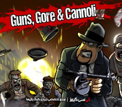 دانلود ترینر سالم بازی Guns Gore and Cannoli