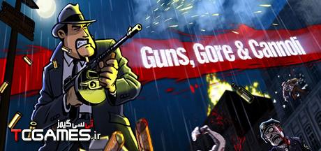 ترینر سالم بازی Guns Gore and Cannoli