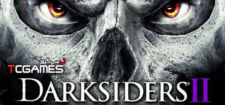 ترینر بازی Darksiders II Deathinitive Edition