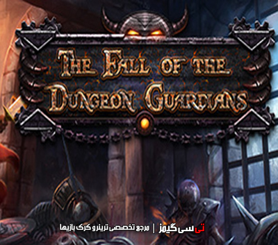 دانلود ترینر بازی The Fall of the Dungeon Guardians