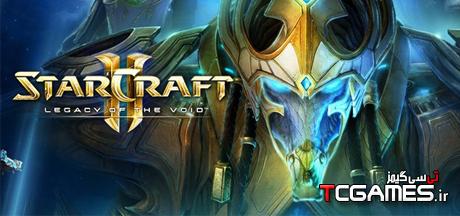 ترینر بازی StarCraft 2 Legacy of the Void