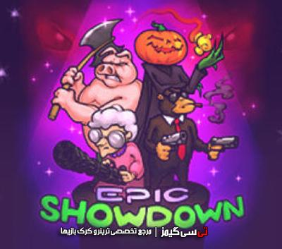 دانلود کرک سالم بازی Epic Showdown