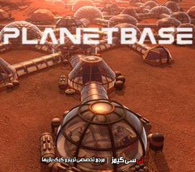 دانلود ترینر بازی Planetbase