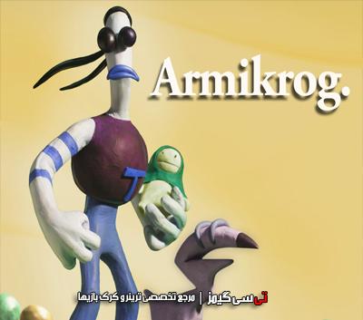 دانلود ترینر سالم بازی Armikrog