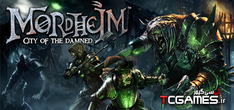ترینر بازی Mordheim City of the Damned