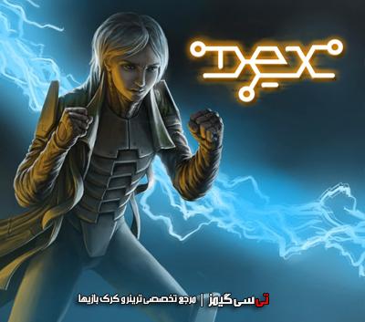 دانلود ترینر سالم بازی Dex Enhanced Edition
