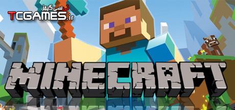 ترینر سالم بازی Minecraft