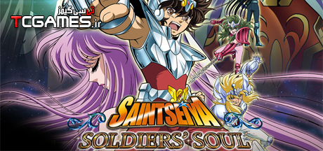 ترینر سالم بازی Saint Seiya Soldiers Soul