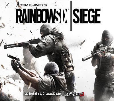 دانلود کرک سالم بازی Tom Clancys Rainbow Six Siege