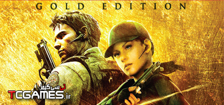 ترینر بازی Resident Evil 5 Gold Edition