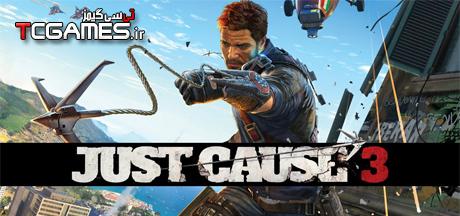 ترینر بازی جاست کاز Just Cause 3